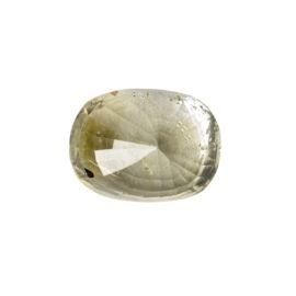 Yellow Sapphire (Pukhraj) - 3 carat from  Ceylon
