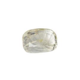 Yellow Sapphire (Pukhraj) - 4 carat from  Ceylon