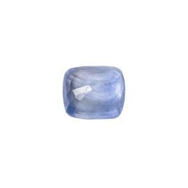 Blue Sapphire (Neelam) - 5.2 carat from Ceylon